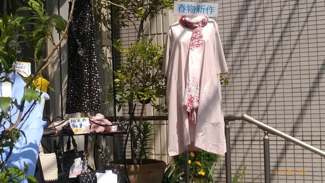 谷根千 散步,經過日本服飾店