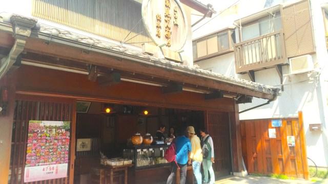 tokyo-yanesen-kikumisenbei-ladies