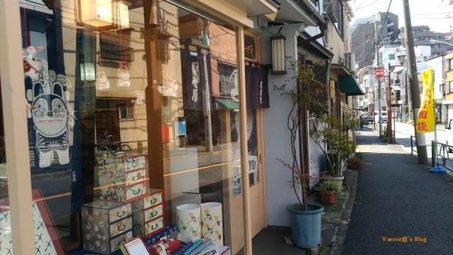 谷根千 地區日本傳統手藝商品店