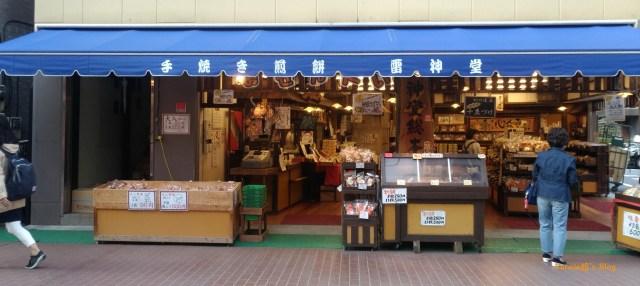 tokyo-sugamo-fujichi senbei-store
