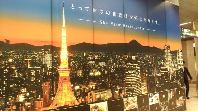 東京高樓夜景 - Caretta汐留 新橋車站海報