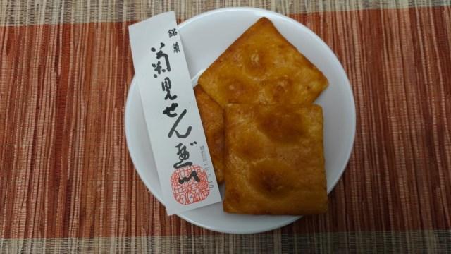 tokyo-yanesen-kikumisenbei