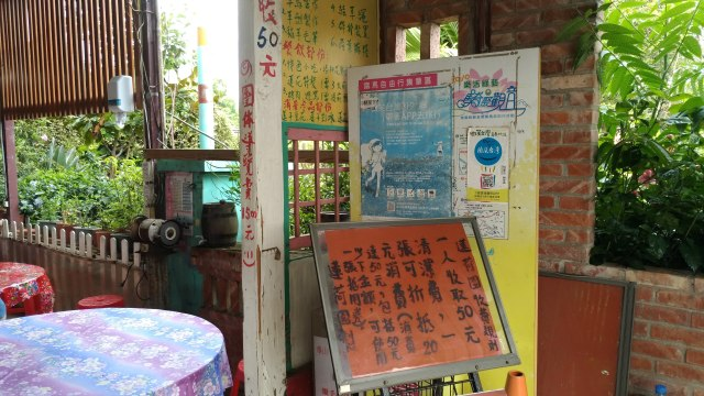 Taoyuan-Guanyin-Lotus Garden-Entrance Fee-20180616