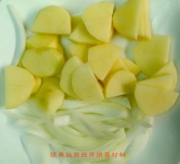 經典版西班牙烘蛋材料