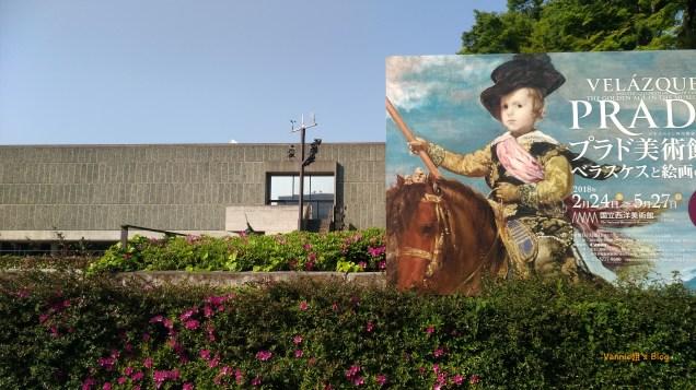 國立西洋美術館特展看板