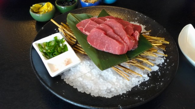 藝奇新日本料理強肴:牛肉箬竹燒