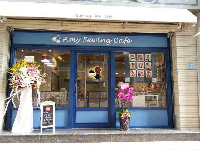 Amy的 手作拼布 店開幕時