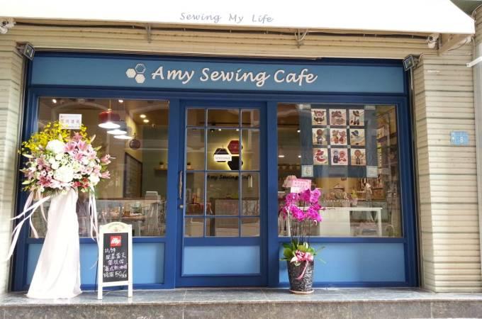 退休創業 :Amy的 拼布手作 咖啡店