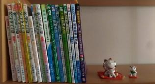 Japanese-books