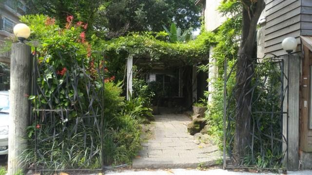 紫藤廬 茶館入口