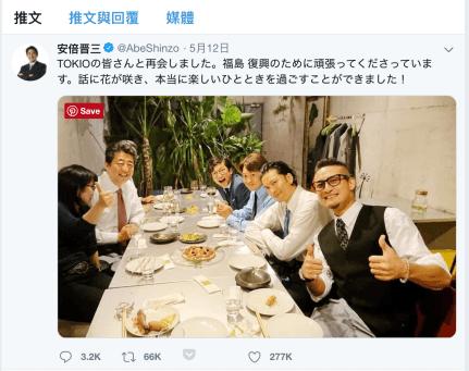 50歲學日文 安倍推你一把