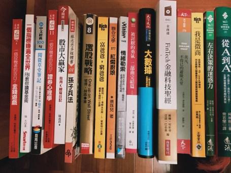 擔心 退休沒事做 ?50歲前要做的28件事 之讀100本書