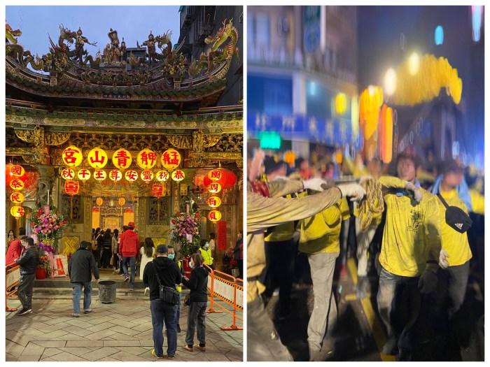擔心 退休沒事做 ? 這28件該趁50歲前做的事 台北萬華青山宮遶境