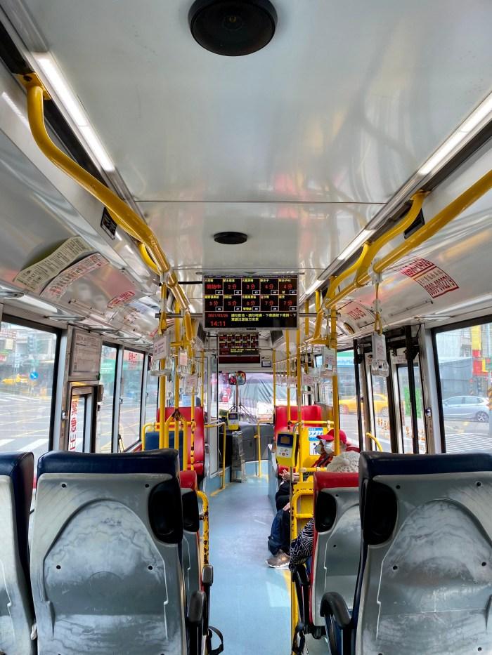 往 老梅綠石槽 的公車