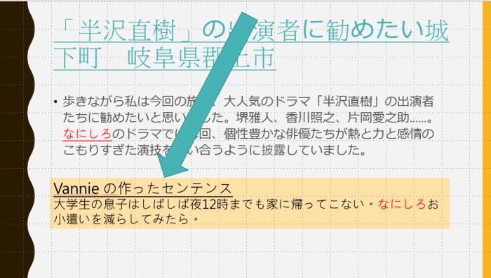 日文初學者 常見的5個誤解 之以為腦袋有問題所以背不起來