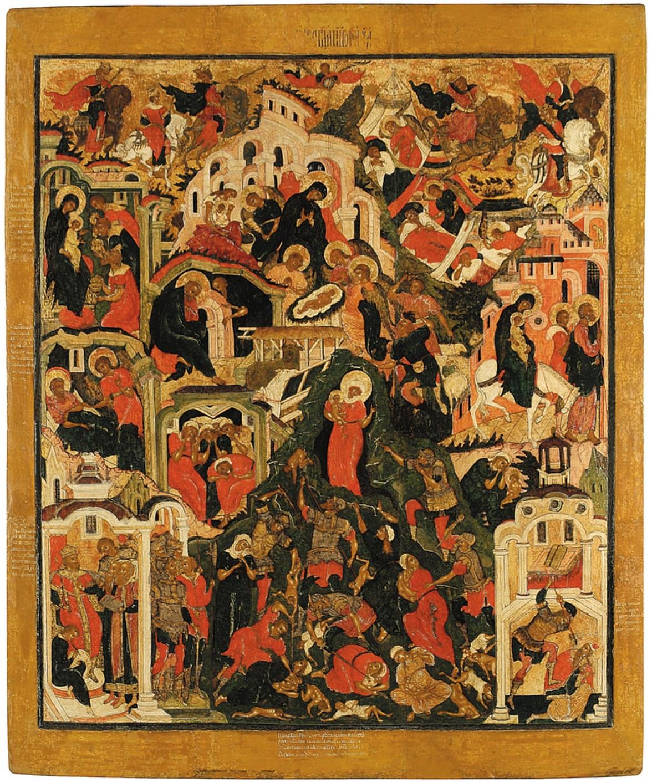 The Nativity of Christ, mid-17th century. Tempera on wooden panel. 122 x 102 cm. Yaroslavl Art Museum, Yaroslavl, Russia.