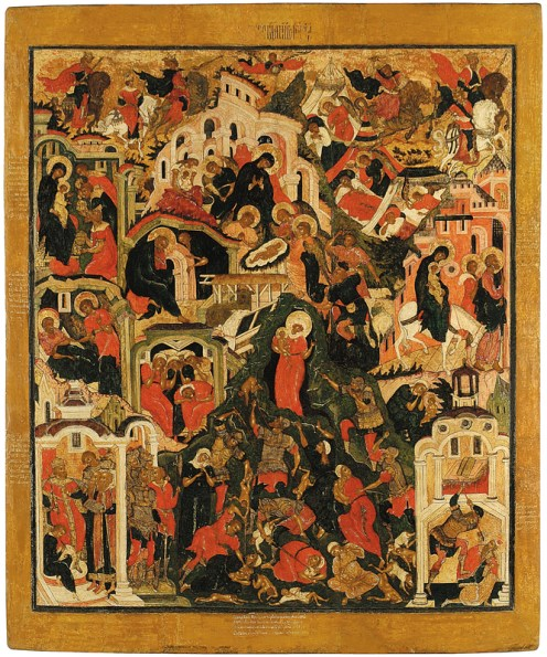 The Nativity of Christ, mid-17th century. Tempera on wooden panel. 122 x 102 cm. Yaroslavl Art Museum, Yaroslavl, Russia.