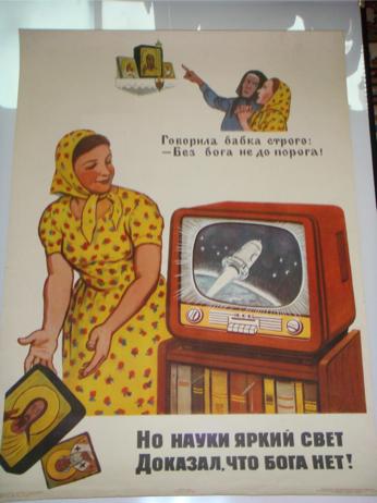 Soviet Antireligion Poster,