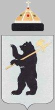 Coat of Arms of Yaroslavl, 1995.