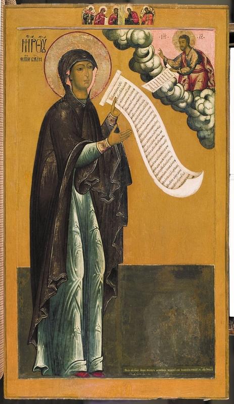 The Mother of God 'Bogoliubskaia', ca. 1694. Tempera on wooden panel. 127 x 77 cm. Yaroslavl Art Museum, Yaroslavl, Russia.