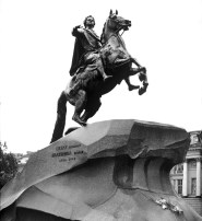 is_bronze_horseman