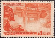 Post-War Reconstruction of War-Damaged Cities (1947)