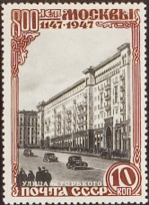 Moscow's 800th Anniversary (1947)
