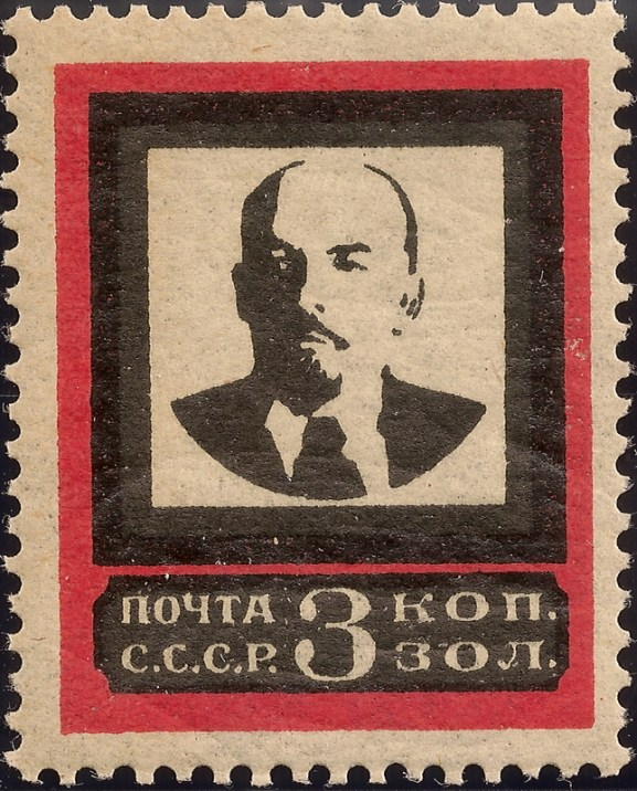 Death of Lenin (1924)