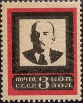 Death of Lenin (1924)