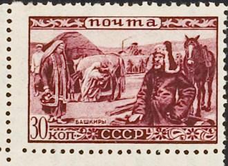Bashkirs (1933)