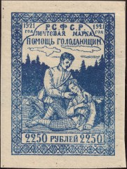 Issued to raise funds for Volga famine relief (1921)