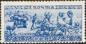 Tadzhiks [Tajiks] (1933)