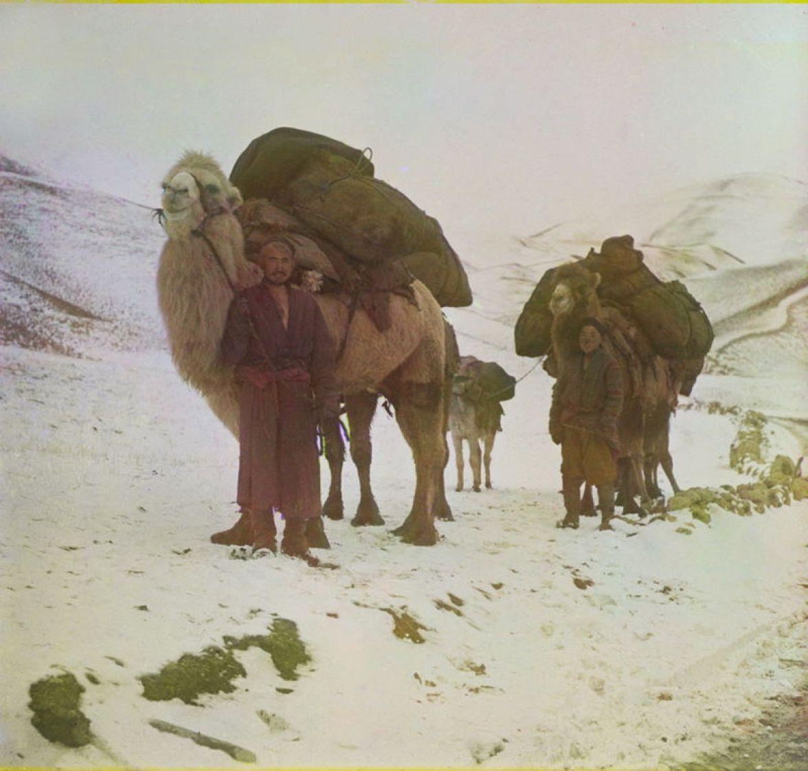 Prokudin-Gorskii, Sergei Mikhailovich. At the Sulyukta Mines, 1906-1907. 1 negative (3 frames) : glass, b&w, three-color separation. Library of Congress, Prokudin-Gorskii Collection.