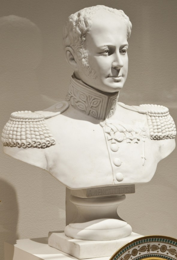 """Bisque Bust of Alexander I, with the Order of the Golden Fleece (bestowed on Alexander in 1813-1814), After 1813. Unglazed porcelain (bisque). 18 1/2"""" (H). Raymond F. Piper Collection."""