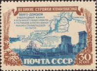 Great Projects of Communism (1951)