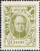 Alexander I (1913)