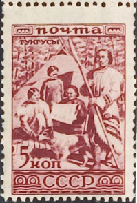 Tungus (1933)