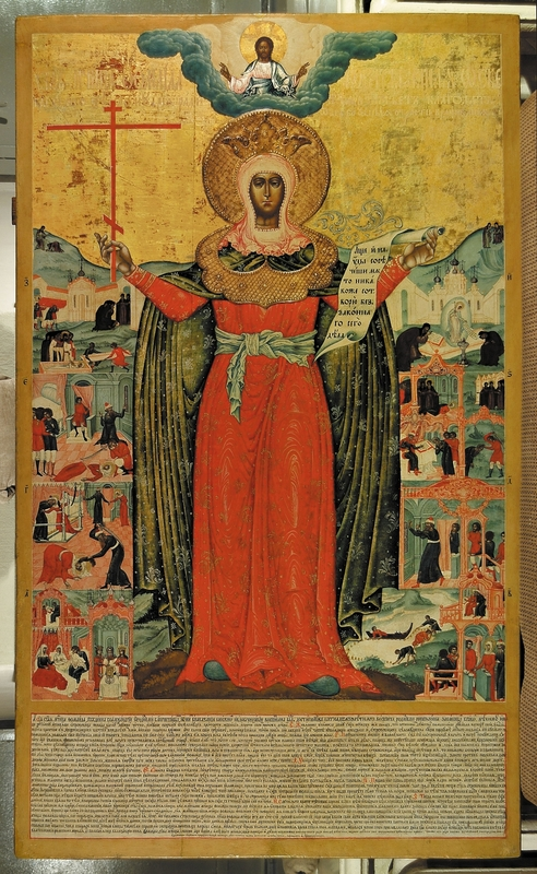 The Holy Martyress Thomais, late 18th century. Tempera on wooden panel. 54 x 93 cm. Yaroslavl Art Museum, Yaroslavl, Russia.