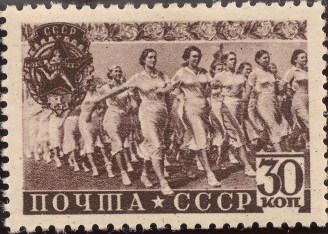 2nd All-Union Physical Culture Day (1940)