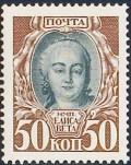 Elizabeth Petrovna (1913)