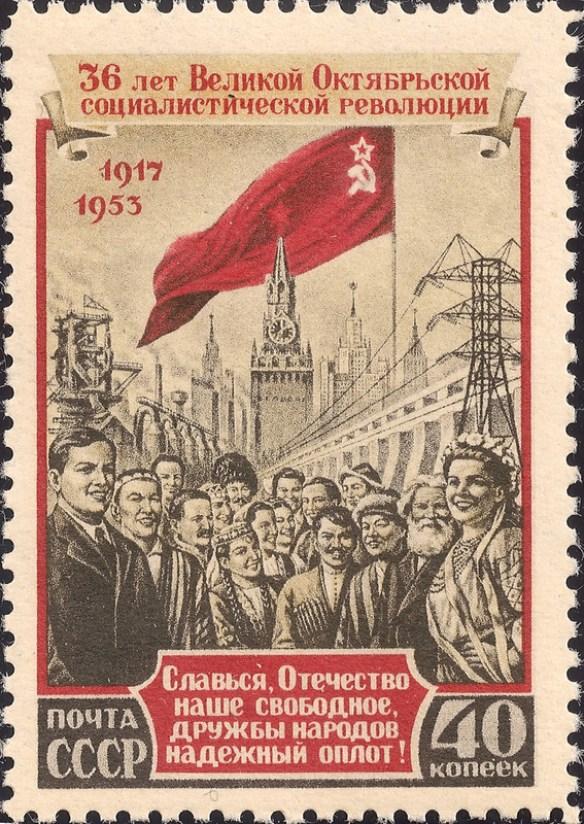 36th Anniversary of Bolshevik Revolution (1953)