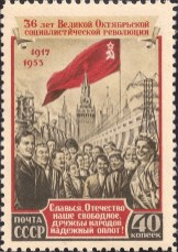 36th Anniversary of Bolshevik Revolution (1953)