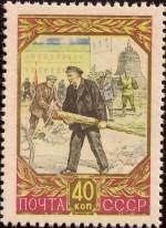 87th Anniversary of Lenin's Birth (1957)