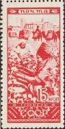 Turkmens (1933)