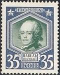 Paul I (1913)