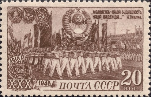30th Anniversary of the Young Communist League (1948)