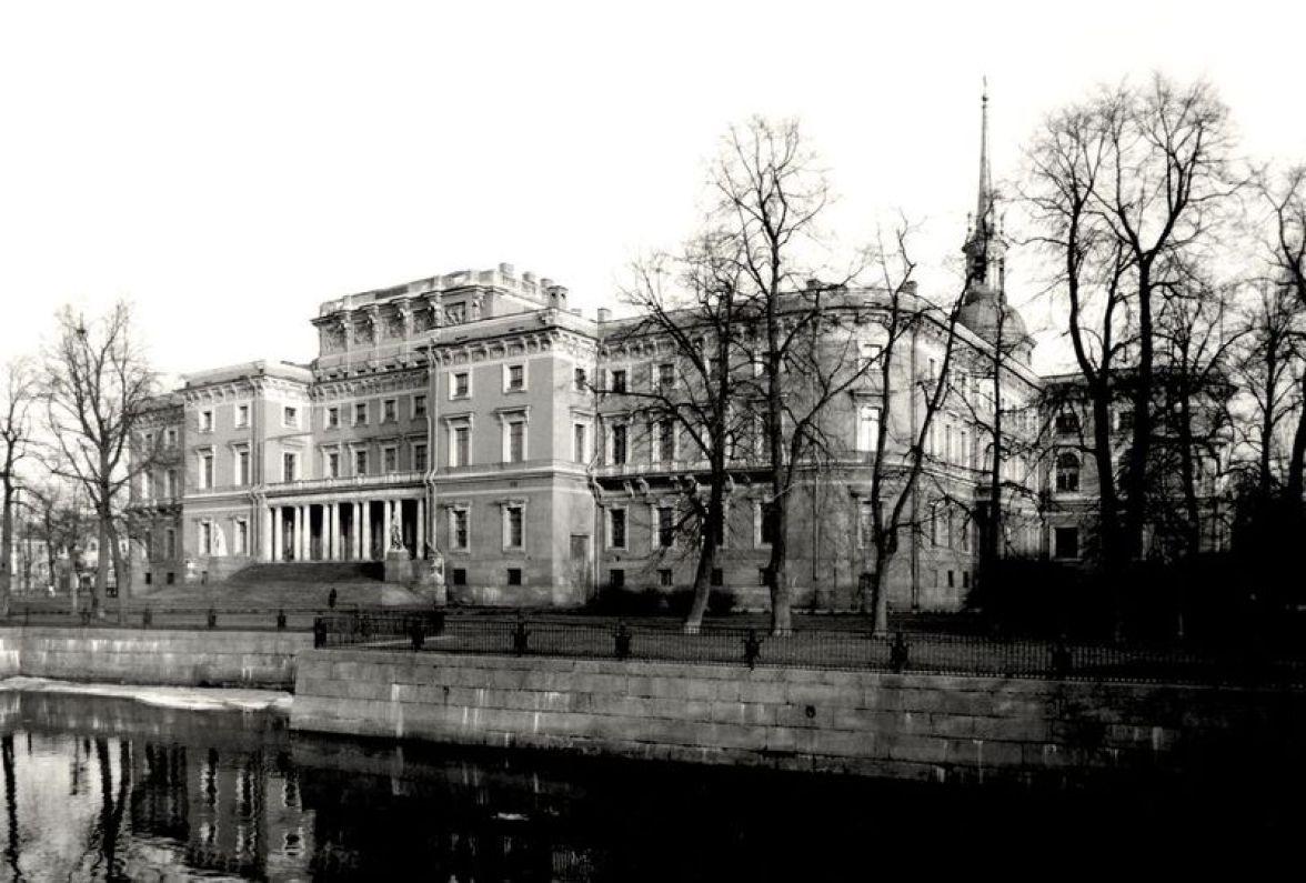 William C. Brumfield. Mikhailovsky Castle. Park Façade.. 1984. Photograph.