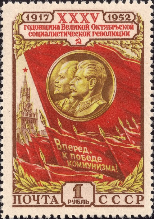 35th Anniversary of October Revolution (1952)