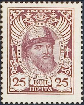 Alexis Mikhailovich (1913)