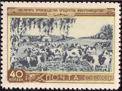 Agricuture (1954)